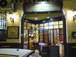 La despensa de Extremadura